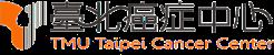 臺北癌症中心 Logo