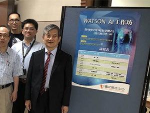 臺北癌症中心首辦人工智能癌症治療輔助系統(WFO)工作坊